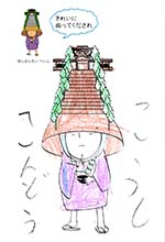 tenkaichi012