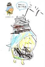 tenkaichi013