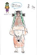 tenkaichi014