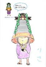 tenkaichi031