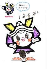 yumemaru013