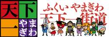 japan-ebooks